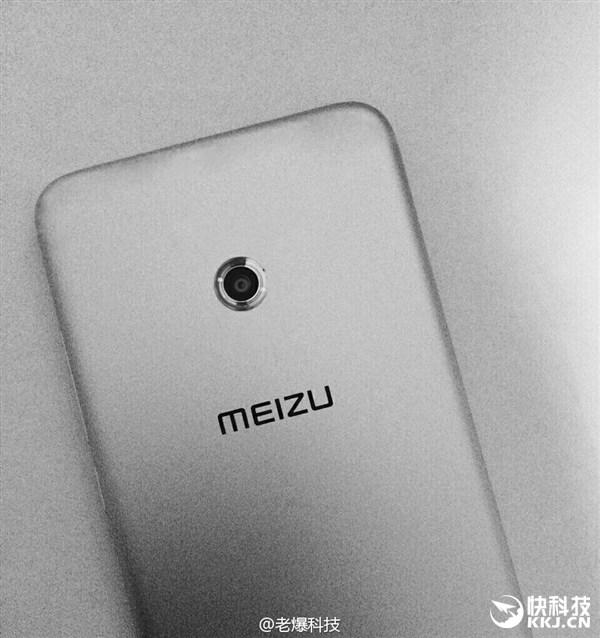 meizu-pro-7