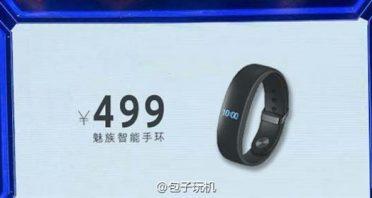 meizu-h1-price