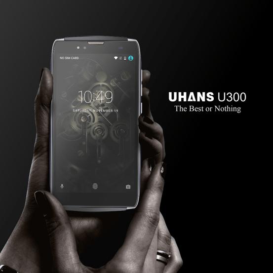 uhans-u300-display-test