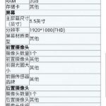 xiaomi-mi-5c-2-314x557