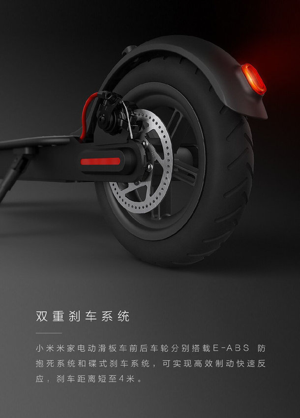 xiaomi-scooter2