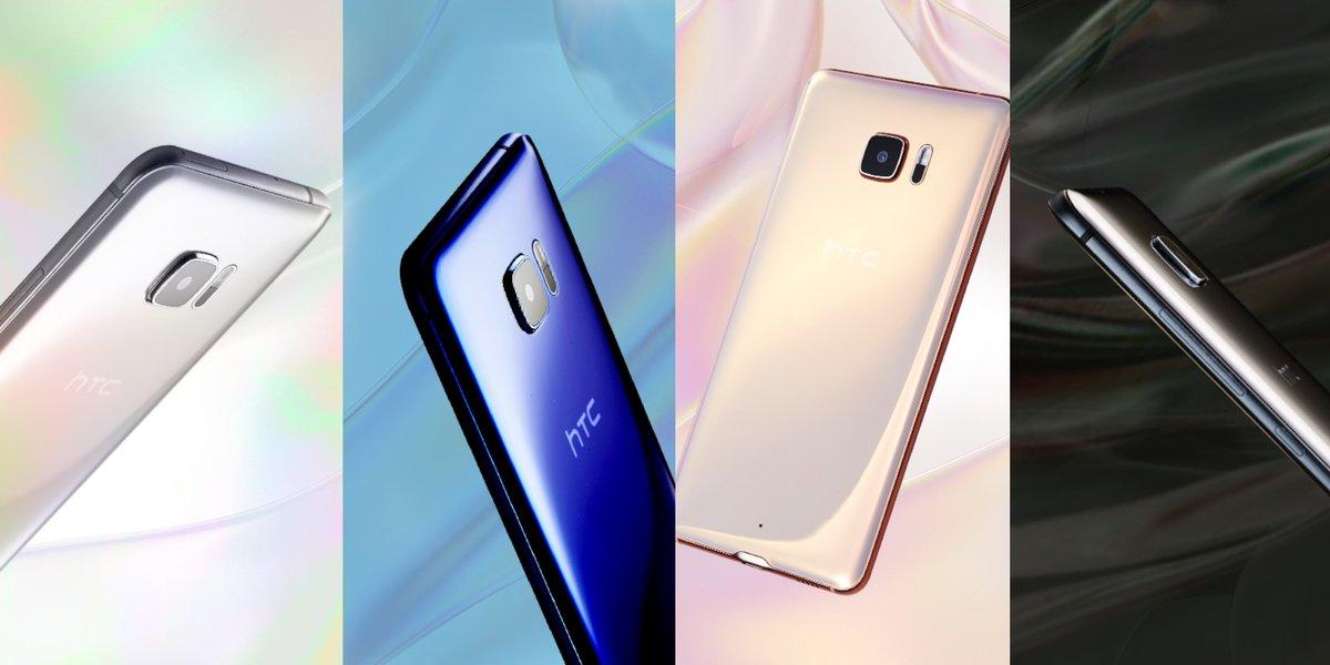 HTC-U-series