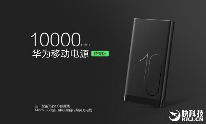 Huawei-powerbank-10000-mAh-2
