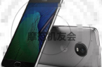 Moto-G5-Plus-Press-Leak