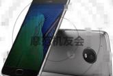 Moto-G5-Plus-Press-Leak