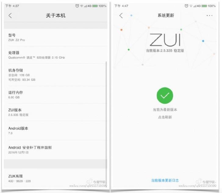 ZUK-Z2-Pro-Update