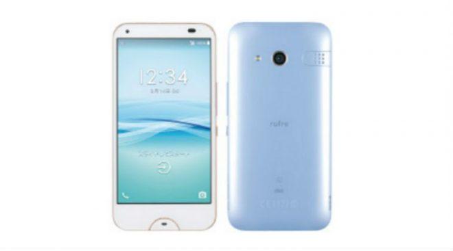 kyocera-rafre-phone-759-660x367
