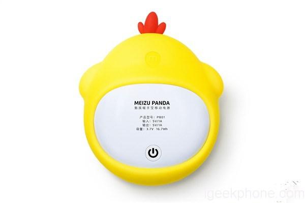 meizu-panda-hand-warmer-01