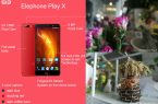 Elephone-Play-X-3-1024x683