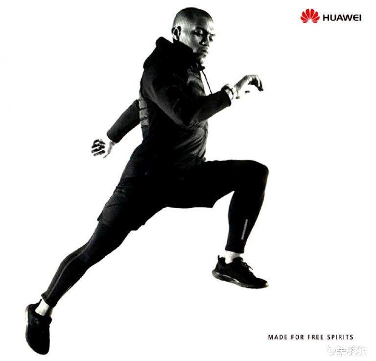 Huawei-Watch-2-teaser-768x737