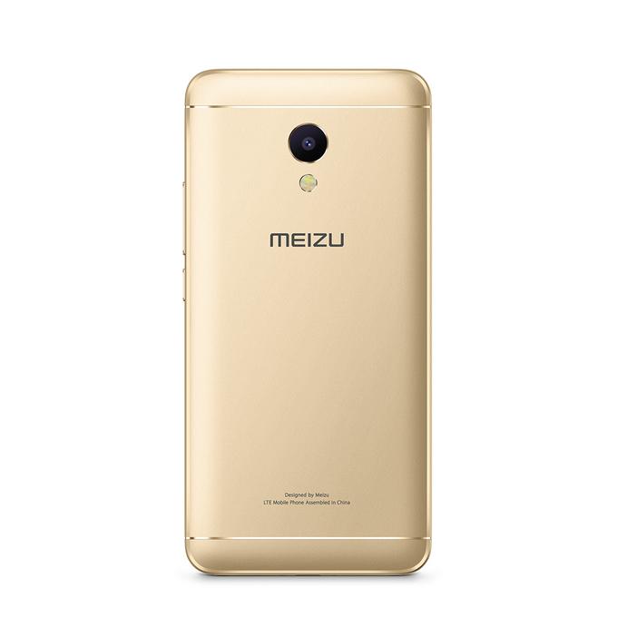 Meizu-M5S-02
