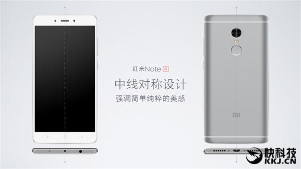 Xiaomi-redmi-note-4-8