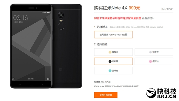 xiaomi-redmi-note-4x-sales