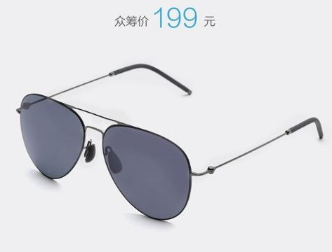 xiaomi-sunglasses-2-1