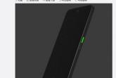 smartisan-phone2