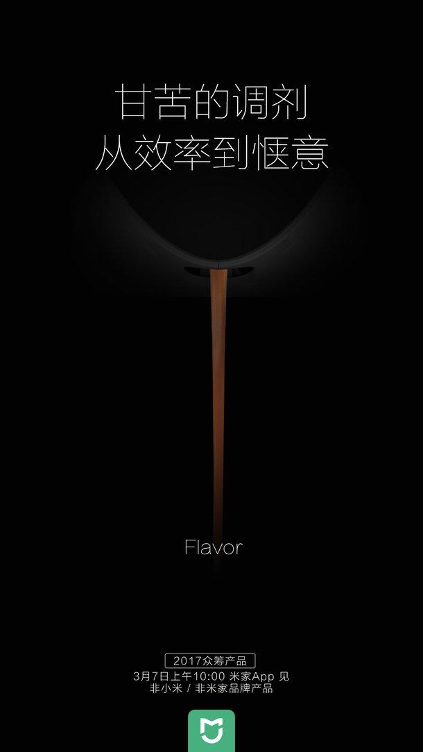 xiaomi-coffee-machine-3