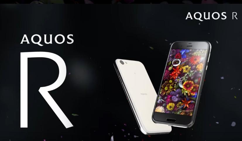 Aquos-R-poster