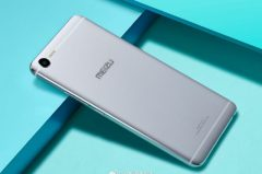 Meizu-E2-Press-Image-640x458
