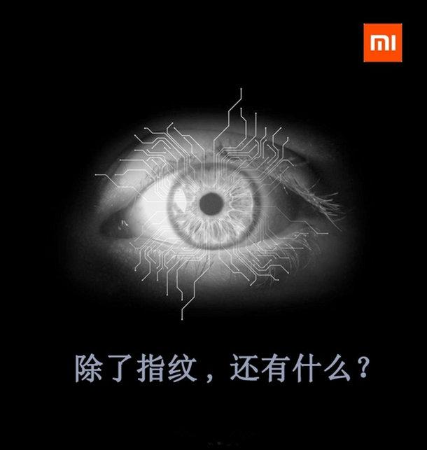 xiaomi-mi-6-features-4