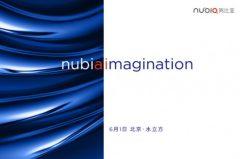 Nubia-Z17-invite