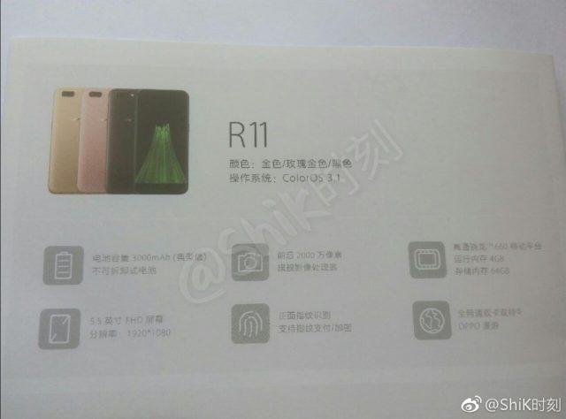 Oppo-R11-Plus-poster-640x474