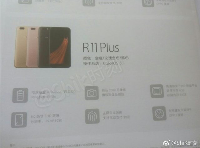 Oppo-R11-poster-640x474