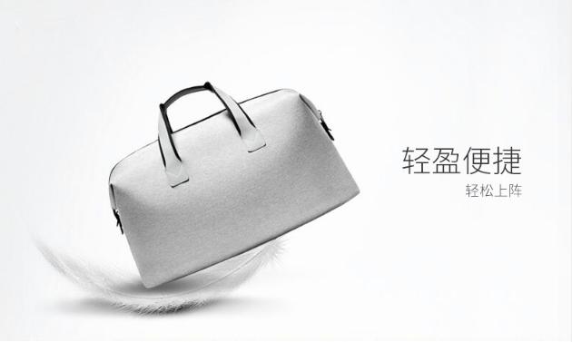 meizu-bag-2