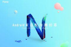 Meizu-Nougat-Update