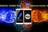 oukitel-k6000-plus-vs-ulefone-power-2-1