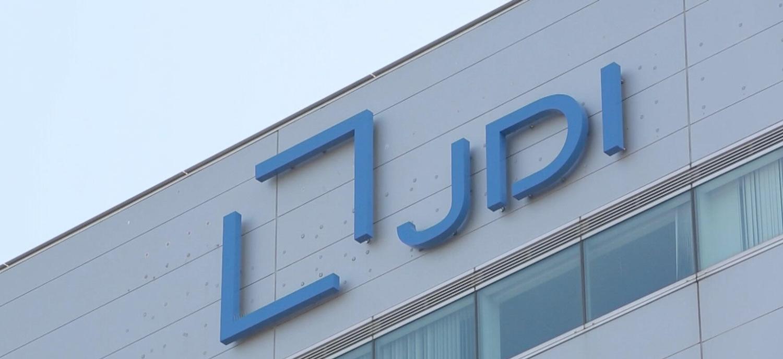 JDI-logo