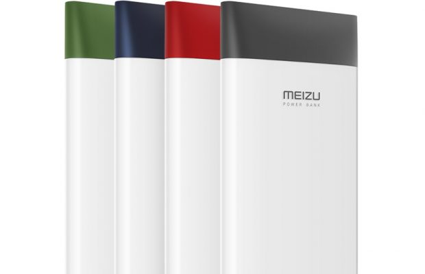 Meizu-M20-Power-d-1