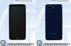 Gionee-S11S-ft