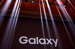 Logo-Samsung-Galaxy