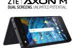 ZTE-Axon-M-con-pantalla-plegable-700x514