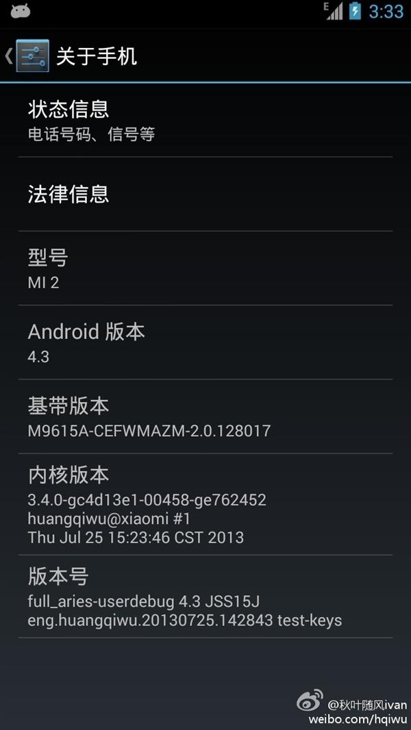 android 4.3 xiaomi mi2