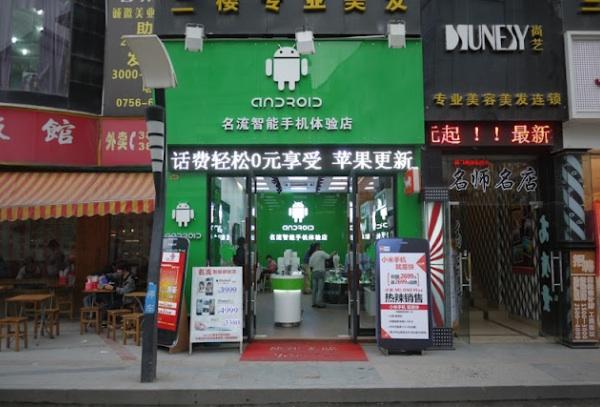 marcas chinas controlan mercado