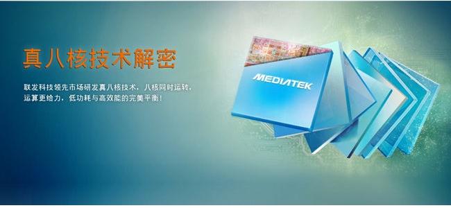 mediatek fabricantes chinos