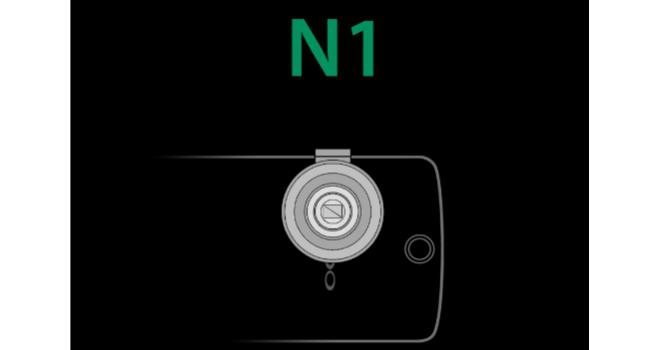 oppo n1 n-lens