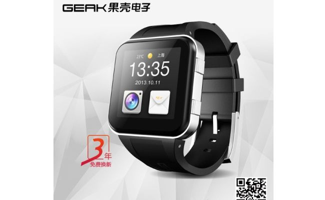 Geak smartwatch