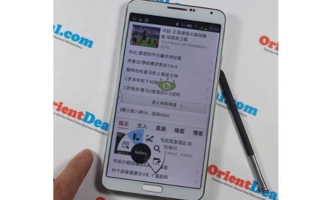 OrientPhone N3