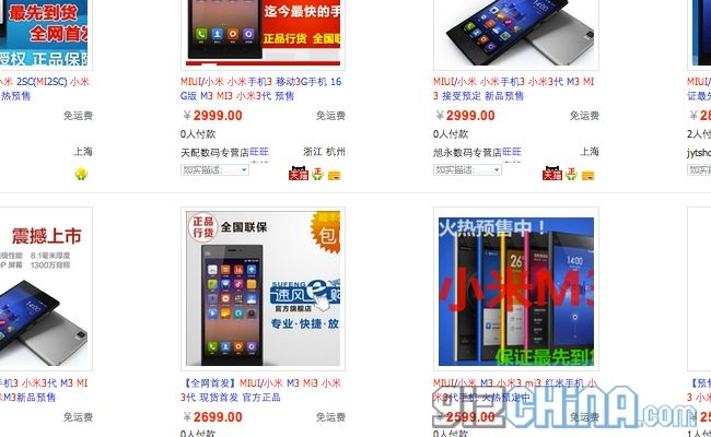 Revendedores Xiaomi Mi3
