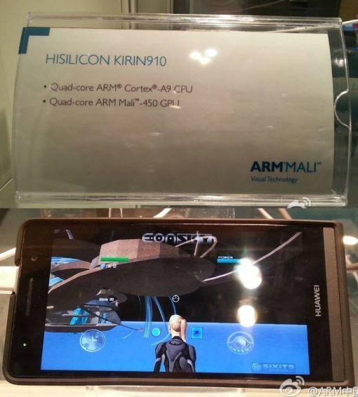 ARM Huawei P6S
