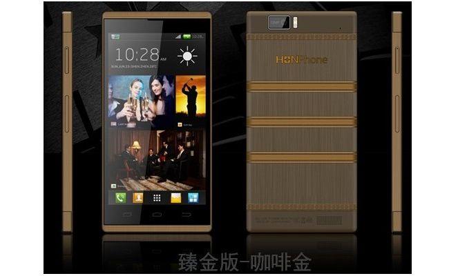 HONPhone H1