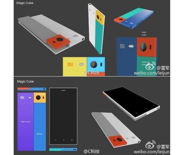 Xiaomi Magic cube