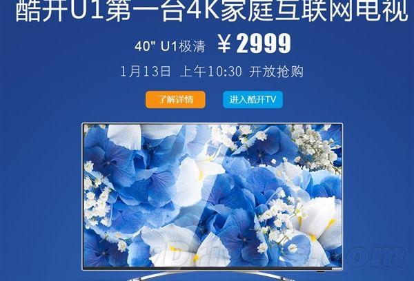 Skyworth SmartTV