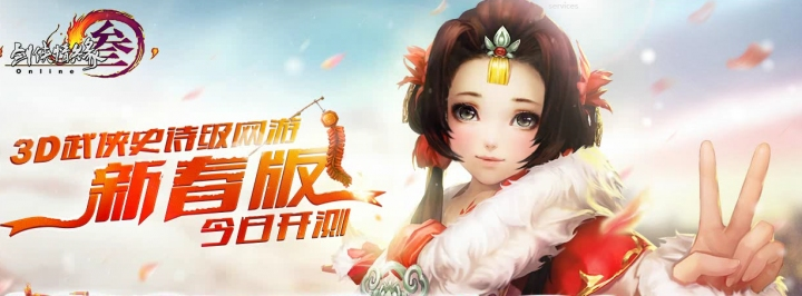Xiaomi videojuegos