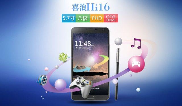 HiLive Hi6, clon del Note 3 con procesador octacore a 2 Ghz y stylus
