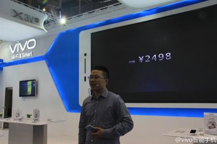 Vivo X3V