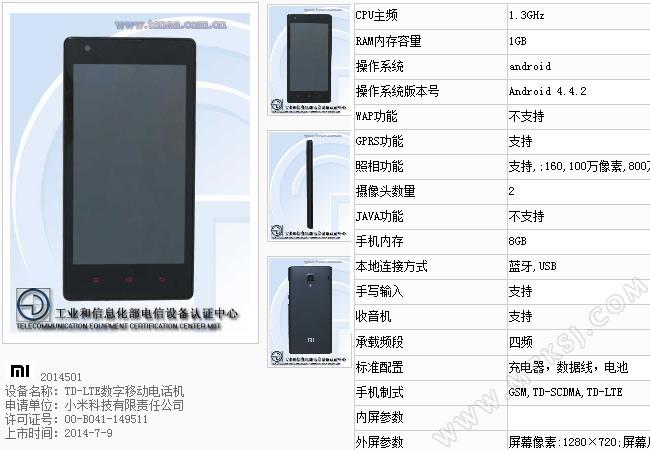 Xiaomi Redmi 4g