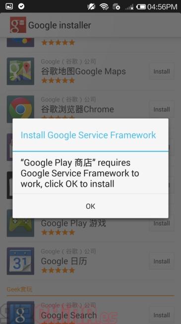 Play-Store-xiaomi-mi4-10